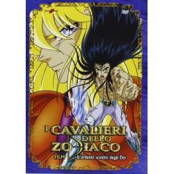 I Cavalieri dello Zodiaco: L'ardente scontro degli dei - DVD