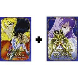 Bundle: I Cavalieri dello zodiaco (La dea della discordia + L'ardito scontro degli Dei) DVD